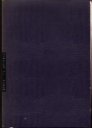 obverse: A.A.V.V. ANONIMO?. -  Zecca e monete di Venezia. S.d. l.  pp. 77, tavv. 4 splendide. Ril. tutta pelle. Buono stato, molto raro.