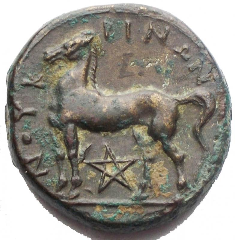 reverse: Mondo Greco - Bruttium. Nuceria. 350-270 a.C. Obolo. Ae. D/ Testa laureata di Apollo a destra. R/ Cavallo stante a sinistra. Sotto pentagramma. SNG ANS 597. Peso gr 8,94. Diametro mm. 20,7x21,2. qSpl. Intonso. R.