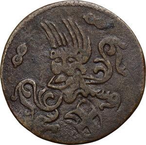 obverse: Periodo di Carlo II (1504-1553) e di Emanuele Filiberto (1559-1580).Tessera (?) Sabauda in bronzo
