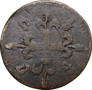reverse: Periodo di Carlo II (1504-1553) e di Emanuele Filiberto (1559-1580).Tessera (?) Sabauda in bronzo