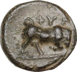 reverse: Ionia, Phygela. AE 7 mm, c. 350-300 BC