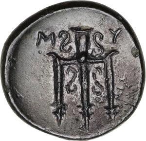 reverse: Caria, Mylasa. AE 13mm. c. 210-30 BC