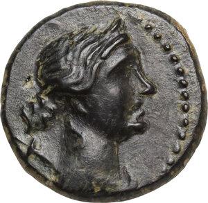 obverse: Kings of Galatia. Amyntas (36-25 BC). AE 18mm. Uncertain mint in Galatia, Pisidia or Lykaonia