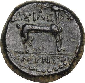 reverse: Kings of Galatia. Amyntas (36-25 BC). AE 18mm. Uncertain mint in Galatia, Pisidia or Lykaonia