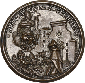 reverse: Vincenzo Maria Orsini (1649-1730), Arcivescovo di Benevento . Medaglia 1692 per la posa della prima pietra per la ricostruzione della Chiesa di San Domenico a Benevento