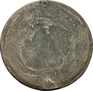 reverse: Giovanni II Corner (1709-1722). Medaglia unifacie fusa tratta dalla medaglia di Giovanni Corner del 1709