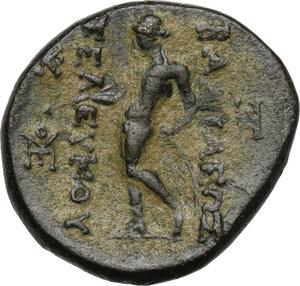 reverse: Syria, Seleucid Kings. Seleukos II (246-225 BC).AE 18mm. Sardes mint