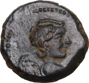 obverse: Syria, Seleucid Kings. Antiochos IX Eusebes Philopater (113-95 BC).AE 18mm. uncertain mint, probably in Phoenicia. Dated ΒΣ (202 = 110/111 BC)