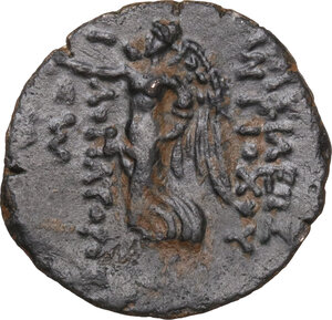 reverse: Syria, Seleucid Kings. Antiochos IX Eusebes Philopater (113-95 BC).AE 18mm. uncertain mint, probably in Phoenicia. Dated ΒΣ (202 = 110/111 BC)