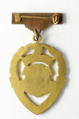 reverse: Massoneria inglese. Royal Masonic Benevolent Institution.Medaglia 1964 con fascetta STEWARD