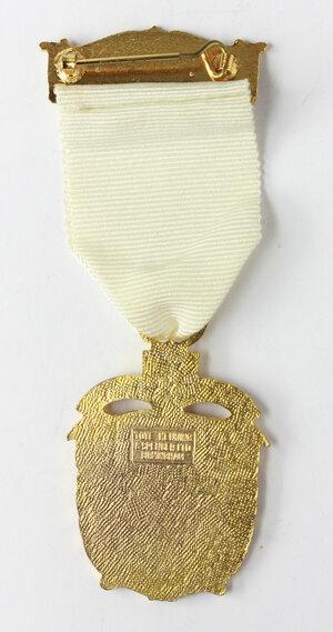 reverse: Massoneria inglese. Royal Masonic Institution for Girls (Worcestershire).Medaglia 1982 con nastrino e fascetta STEWARD