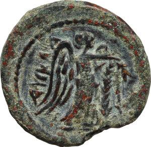 reverse: Northern Apulia, Ausculum. AE 19 mm. c. 240 BC