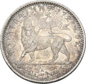 reverse: Ethiopia. Menelik II (1889-1913). 1/8 birr 1887 A, Paris mint