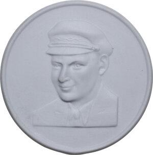 obverse: Germany DDR. DDR Parteihochschule. Karl Marx.Porcelain medal