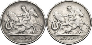 reverse: Greece. George I (1863-1913).Lot of two (2) Drachmai: 1910 and 1911