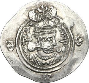 obverse: Sasanian Kings of Persia. Khosrow II (590-628).AR Drachm, SY mint
