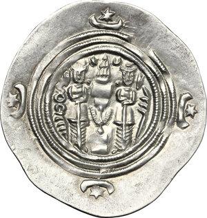reverse: Sasanian Kings of Persia. Khosrow II (590-628).AR Drachm, SY mint