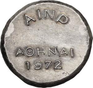 obverse: Grecia. A.I.N.P. (Associazione Internazionale Numismatici Professionisti). Medaglia 1972 per il raduno in Atene dei Numismatici Professionisti nel Mondo