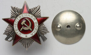 obverse: Russia. USSR. Decoration of the Patriotic War, 2nd Class