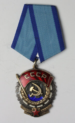 obverse: Russia. USSR. Decoration with pentagonal ribbon of the Order of the Red Banner of Labour, 3rd type