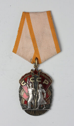 obverse: Russia. USSR. Decoration with pentagonal ribbon of the Order of the Badge of Honor, 2nd type