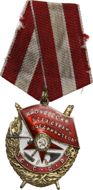 obverse: Russia. USSR. Decoration with pentagonal ribbon of the Order of red banner, 3rd type. Institued on 1918, issued until 1981 (14.900 until 1924, about 580.000 until 1981)