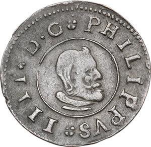 reverse: Spain. Felipe IV (1621-1640). 16 maravides 1662 M, Madrid mint