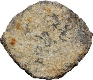 reverse: Aes Premonetale.Aes Formatum. Regular fragment of circular cake-shaped bronze ingot, central Italy, 6th-4th century BC