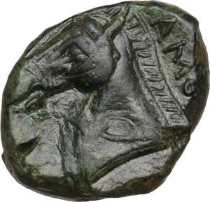 reverse: Anonimous. AE Half Unit, Neapolis mint, after 276 BC