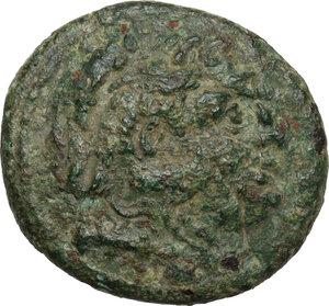 obverse: AE Double Bronze, c. 230-226 BC