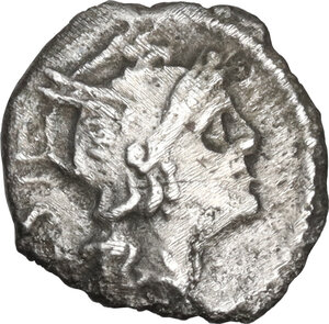 obverse: Anonymous. AR Sestertius, from 211 BC. D/ R/ Cr. 44/7. AR. g. 1.03 mm. 14.00 VF/About VF