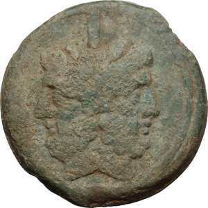 obverse: Sextantal series.AE As, after 211 BC. Central Italy mint