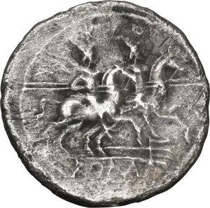reverse: Trident series.AR Denarius, circa 206-195 BC