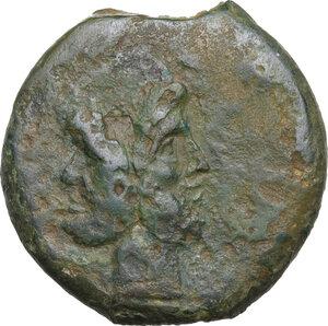 obverse: L.Titurius L.f. Sabinus.AE As, 89 BC