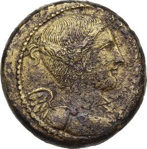 obverse: Julius Caesar and C. Clovius.Bronze, end 46-early 45 BC