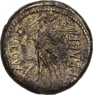 reverse: Julius Caesar and C. Clovius.Bronze, end 46-early 45 BC