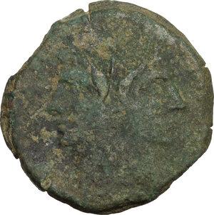 obverse: Sextus Pompeius Magnus Pius.AE As, c. 42-38 BC. Sicily