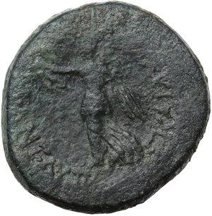 reverse: Mark Antony and Octavian.AE 28 mm. Thessalonica mint, Macedon, c. 37 BC