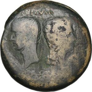 obverse: Octavian. AE 30mm. Vienna mint, 36 BC