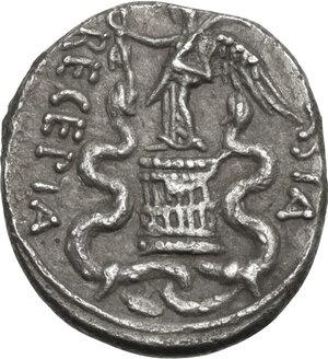reverse: Augustus (27 BC - 14 AD).AR Quinarius, uncertain Italian or Ephesus mint, 29-28 BC