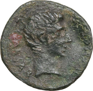 obverse: Augustus (27 B.C - 14 AD).Bronze core of a fourrèe Denarius, P. Petronius Turpilianus moneyer, 18 BC