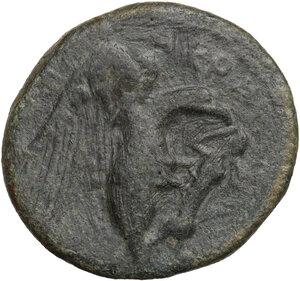 obverse: Akragas. AE Tetras, 425-406 BC