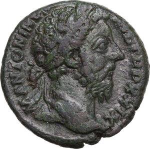 obverse: Marcus Aurelius (161-180).AE As, Rome mint, 174-175 AD