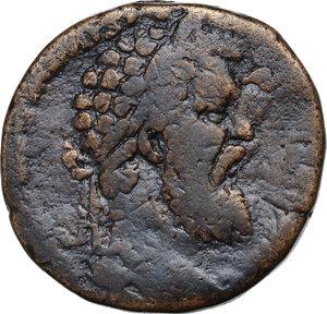 obverse: Didius Julianus (193 AD).AE Sestertius, Rome mint