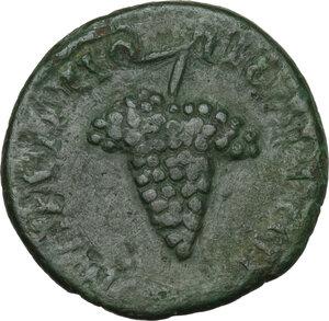 reverse: Septimius Severus (193-211).AE 17mm. Marcianopolis mint, Moesia Inferior