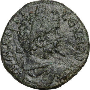 obverse: Septimius Severus (193-211).AE 25mm. Marcianopolis mint, Moesia Inferior