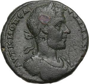 obverse: Macrinus (217-218).AE 26 mm. Nicopolis ad Istrum mint, Moesia Inferior