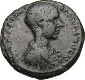 obverse: Diadumenian (218 AD).AE 27.5 mm. Nicopolis ad Istrum mint, Moesia Inferior