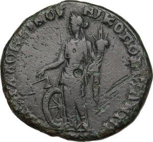 reverse: Diadumenian (218 AD).AE 27.5 mm. Nicopolis ad Istrum mint, Moesia Inferior