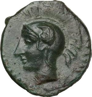 obverse: Kamarina. AE Tetras, 425-405 BC